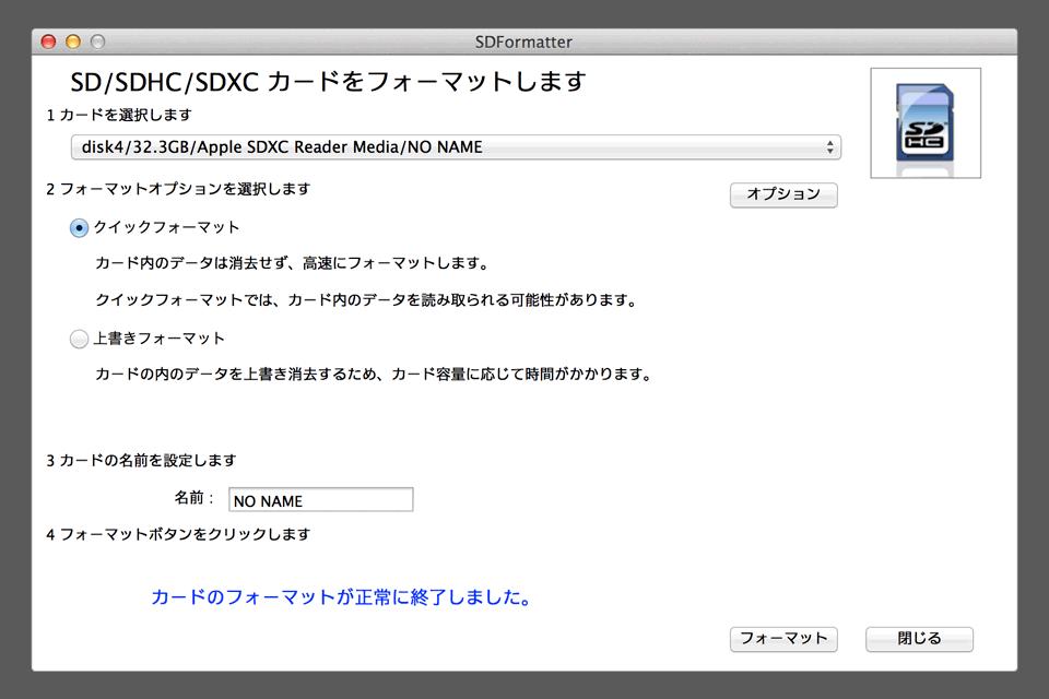 20140103_04