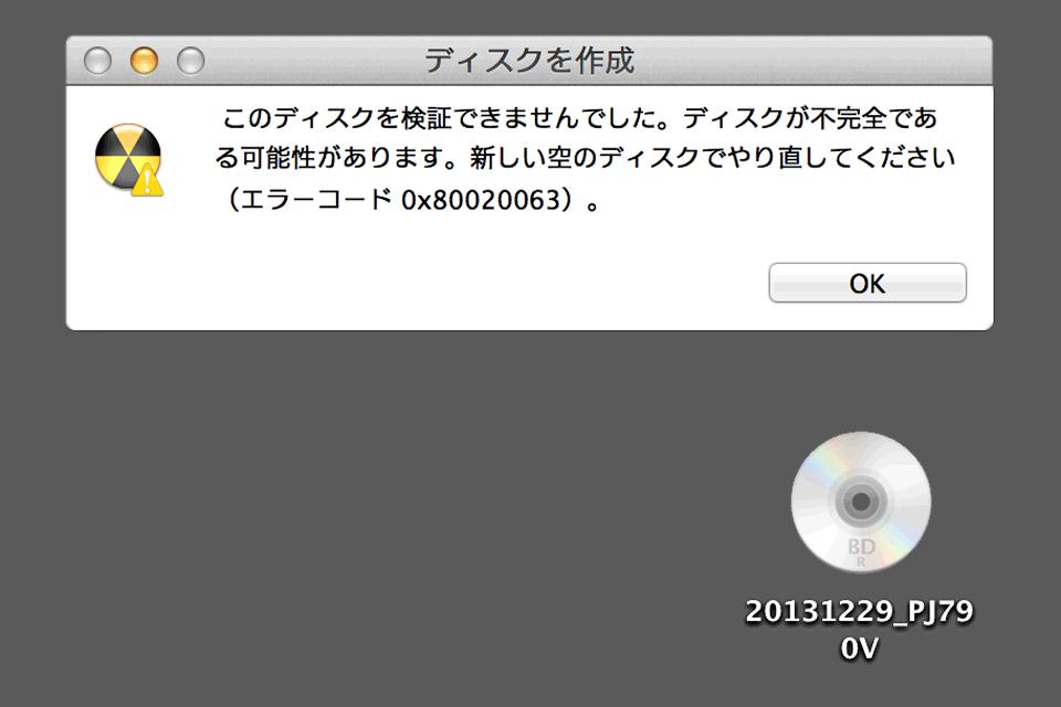 20140103_06