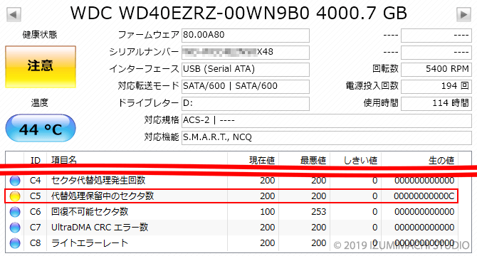 20190903_004